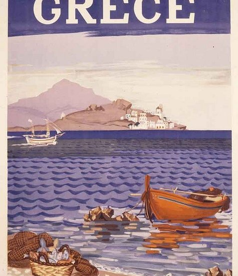 GNTO poster in 1948 by P. Tetsis