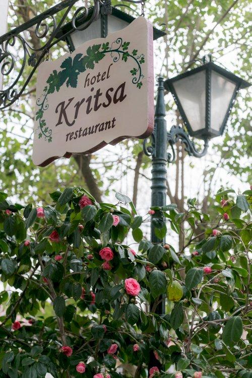 Kritsa Gastronomy Hotel Peliongastronomy Portaria (30)
